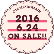 2016 SUMMER ON SALE!!